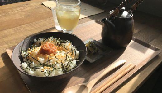沖縄のお茶漬けカフェ