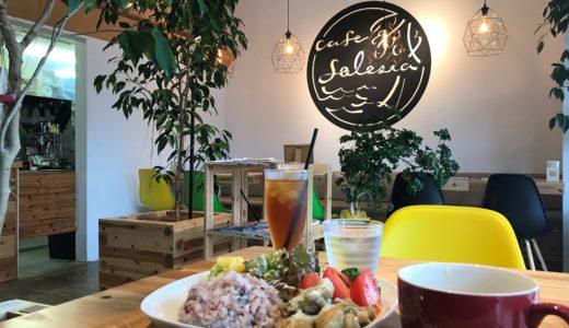 Cafe Solesta