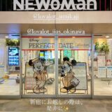 新宿NEWOMAN POPUP開催中!